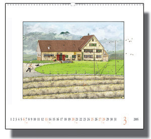 2006-calendar-July