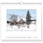 Kalender-2019-02