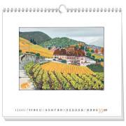 Kalender-2019-10