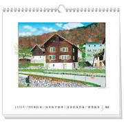 kalender-2022-3-1